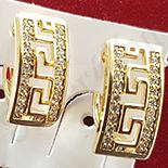 Cercei in culoarea aurului 14K zirconii albe - ZS1368