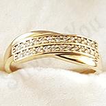 Inel in culoarea aurului 14K zirconii albe - ZS1371