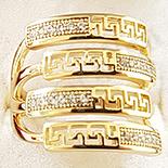 Inel in culoarea aurului 14K zirconii albe - ZS1374