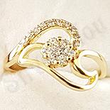 Inel in culoarea aurului 14K zirconii albe - ZS1376