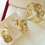 Set inel si cercei in culoarea aurului 14K zirconii albe - ZS1396