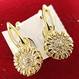Cercei in culoarea aurului 14K zirconii albe - ZS1410