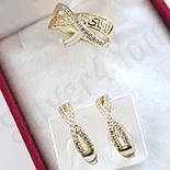 Set inel si cercei in culoarea aurului 14K zirconii albe - ZS1501