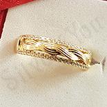Inel in culoarea aurului 14K zirconii albe - ZS1509