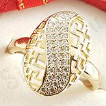 Inel in culoarea aurului 14K zirconii albe - ZS1513
