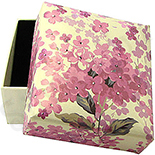Cutii Bijuterii - Cutie cartonata sidefata deosebita - BG6040