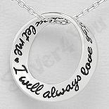 """Bijuterii cu Mesaj - Pandantiv argint  """"I will always love you, if you let me"""" - AS191"""