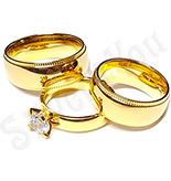 - Set 2 verighete si inel logodna inox - BR669