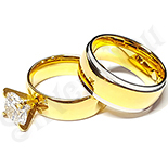INELE - Set  verighete si inel logodna inox - BR708