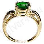 Inein culoarea aurului 14 K si zircon verde - ZS904