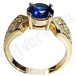 Inel lucrat in culoarea aurului de 14K si zircon albastru - DN210