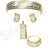 Recomandari Silver4You - Set cercei, pandantiv, inel si bratara in culoarea aurului 14K - ZS673