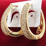 Bijuterii in Culoarea Aur 14K - Cercei in culoarea aurului 14K zirconii albe - ZS855
