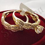 Set 2 inele in culoarea aurului 14K zirconii albe - ZS873