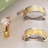 Set verighete si inel inox aurit zirconii albe - BN155A