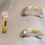 Set verighete si inel inox aurit zirconii albe - BN301