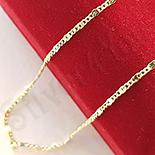 Cadouri de Craciun - Lant aurit cu aur de 14K - 45 cm/1.5 mm - ZS1153