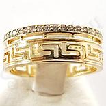 Inel in culoarea aurului 14K zirconii albe - ZS971