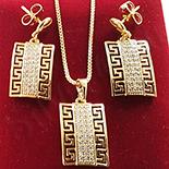 Set cercei, pandantiv si lant in culoarea aurului 14K - ZS652A