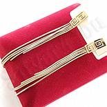 Cadouri Femei 1-8 Martie - Cercei in culoarea aurului 14K - ZS1197
