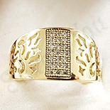 Inel in culoarea aurului 14K zirconii albe - ZS1264
